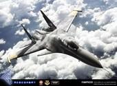 Ace Combat 4 Fonds d'écran