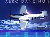 Aero dancing Fonds d'écran