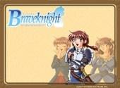 Brave knight Fonds d'écran