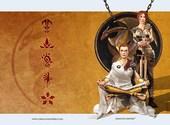 Dragon empires Fonds d'écran