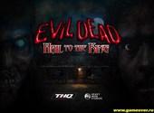 Evil Dead Fonds d'écran