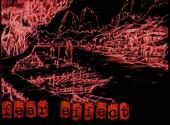 Fear effect Fonds d'écran