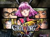 Giga wing Fonds d'écran