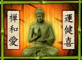 Buddha zen style ii Fonds d'écran